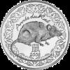 0 25 annee du rat 2008b