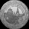 0 25 annee france chine 2004b