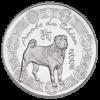 0 25 l annee du chien 2006b