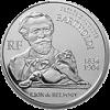 1 50 bartholdi 2004b