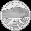 1 50 euro 50 ans parlement europeen 2008 a