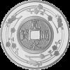 1 50 euro monnaie kanei thuho 2008 b