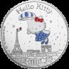 1 50 hello kity vole au dessus de paris 2005b