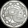 10 euro annee du serpent 2013b