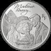 10 euro madame bovary 2013b