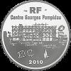 10 georges pompidou 2010b
