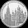 10 unesco le kremlin 2009b