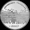 15 pantheon aux grands hommes 2007b