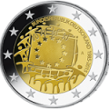 2 euros commemorative 2015 allemagne drapeau europeen