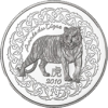 5 l annee du tigre 2010b