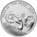 Britannia chevre 2015 2 pounds revers